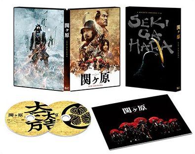 BD DVD豪華版