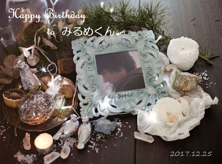 2017birthday.jpg