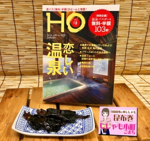 HO1使用のコピー
