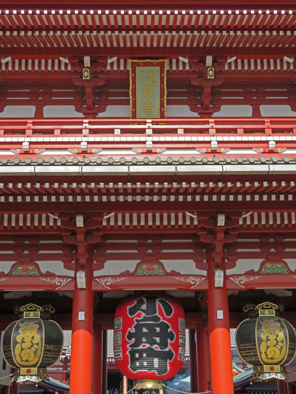 20171112_013 淺草寺