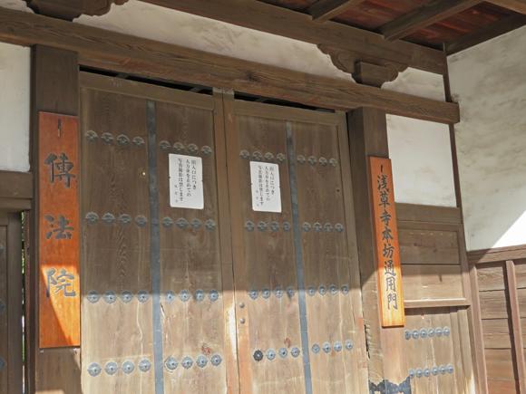 20171112_049 淺草寺