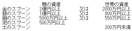 20171010-03.jpg