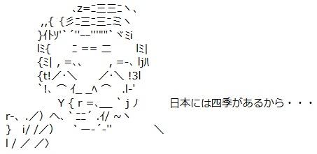 20171023-03.jpg