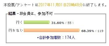 20171031-05.jpg