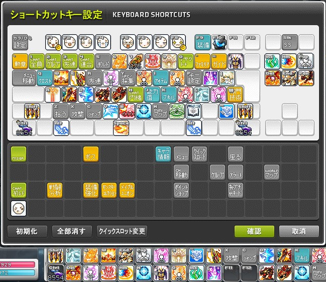 Maplestory1181.jpg