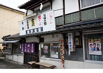 津山004