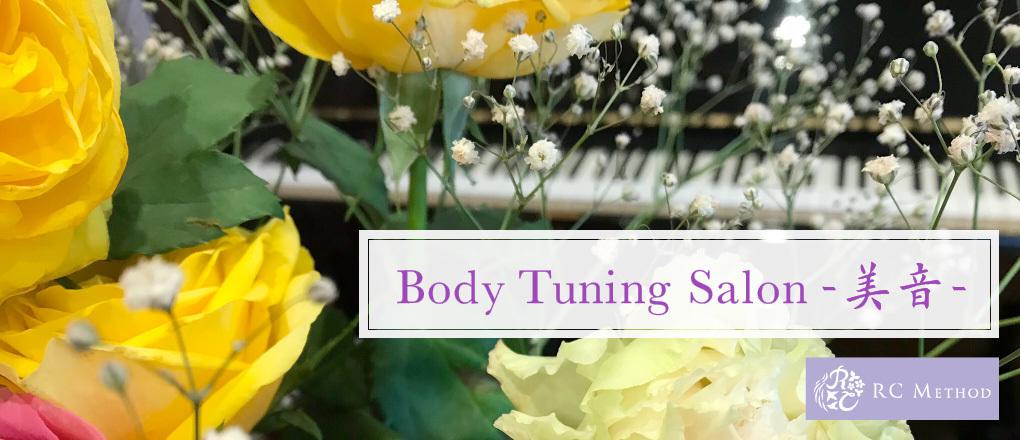 RC Method & Body Tuning Salon-美音-