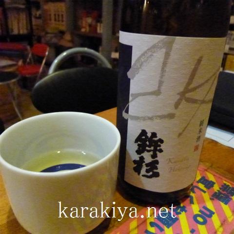 s480201712いちごショートケーキと日本酒 (15)