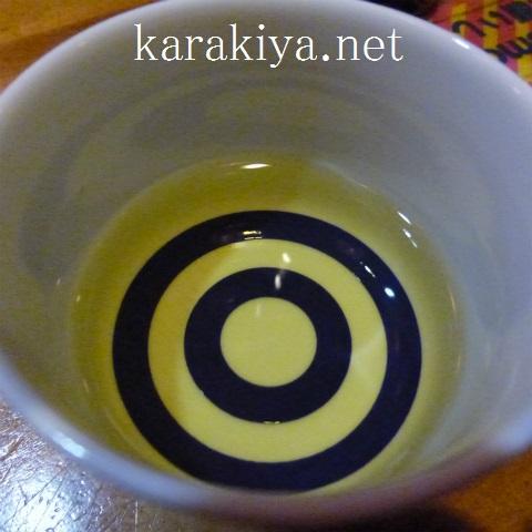 s480201712いちごショートケーキと日本酒 (18)