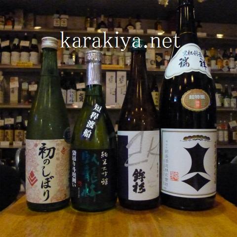s480201712いちごショートケーキと日本酒 (19)