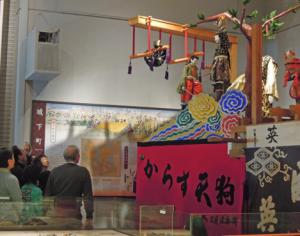 文化史料館での「からす天狗」の披露