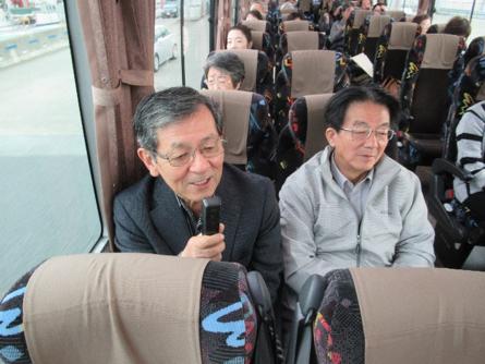 kaicho_aisatsu.png