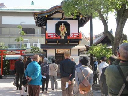 yamabushi.png
