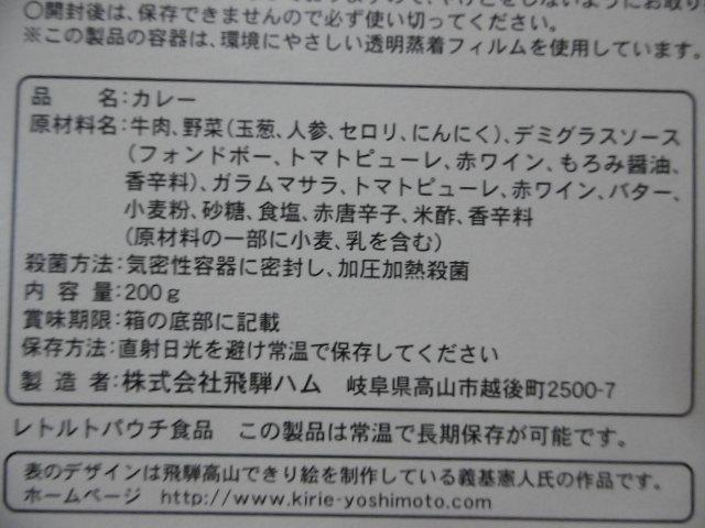P1310398.jpg