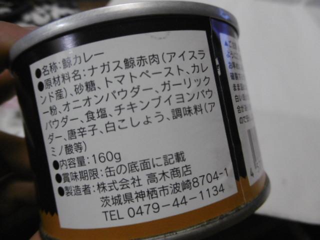 P1310457.jpg