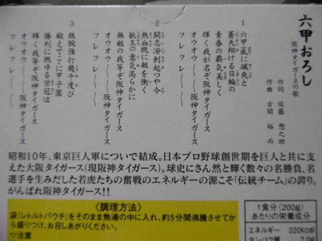 P1310743.jpg