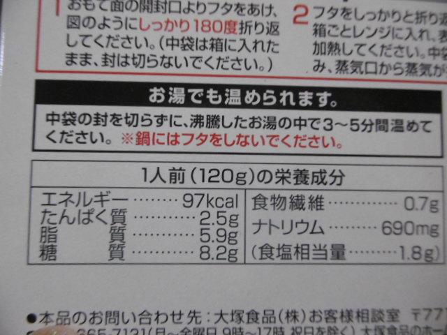 P1320240.jpg