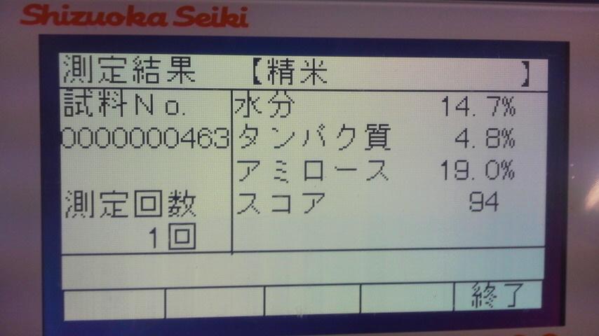 2017092912170000.jpg