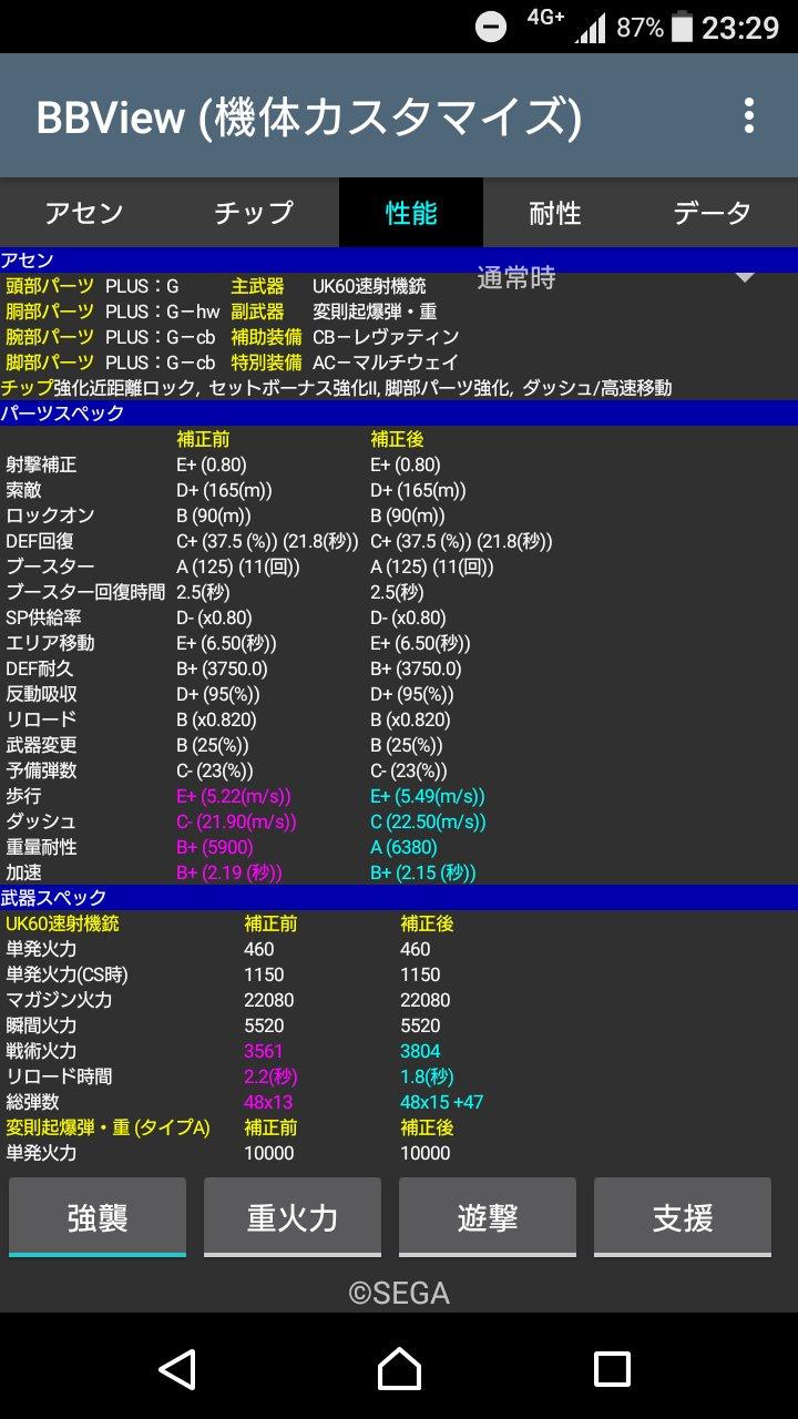 DL3S6_nUQAASCCZ.jpg