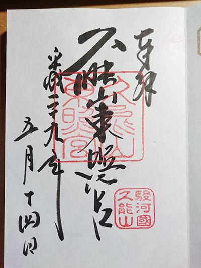 20170918-20.jpg