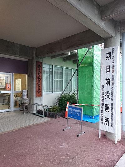 20171016-1.jpg