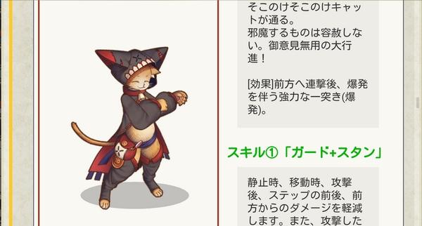 ハロウィン長靴猫情報 (3)