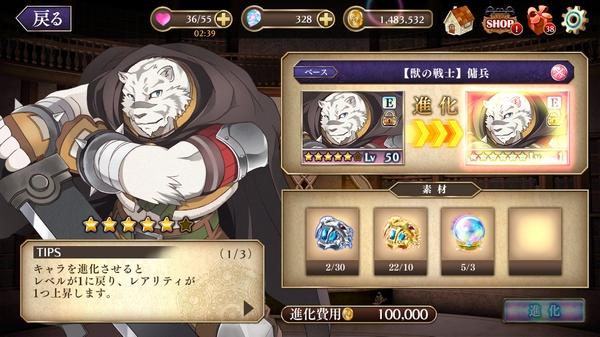 ラギエス最大 (5)