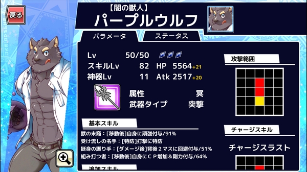 ハロウィンアイテムコンプ (3)