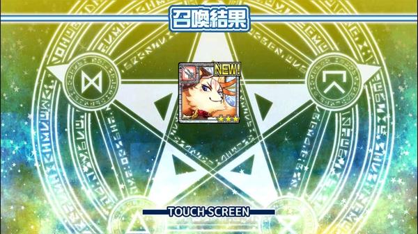 秘島探検隊ガチャその1 (4)