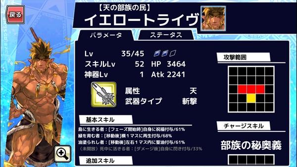 秘島探検隊開始 (4)