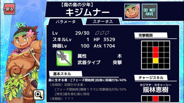 秘島探検隊開始 (5)