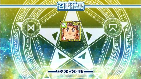 クロガネ☆5 (2)