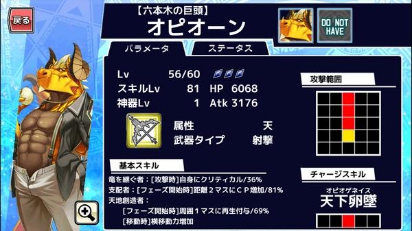 クロガネ☆5 (5)
