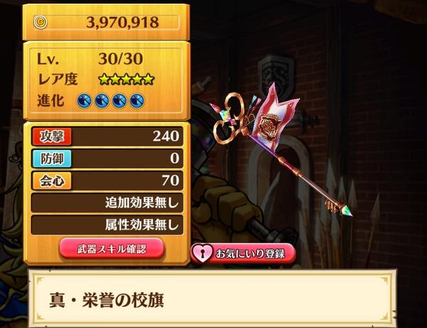 斧ティナモチーフ (2)