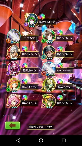 クリスマスでユキムラ (2)