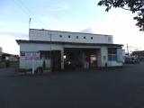 岳南電車岳南江尾駅 駅舎