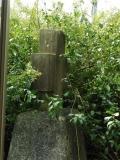 JR鹿瀬駅 「安全第一」石碑