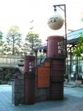JR長岡駅 正三尺玉・二尺玉打揚筒