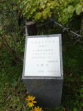 長電信州中野駅 PRELUDE 説明