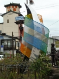 長電信州中野駅 PRELUDE