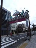 長電須坂駅 歓迎ゲート