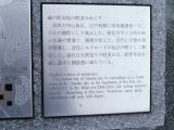 長電須坂駅 町めぐり案内図 蔵の町須坂の町並みめぐり