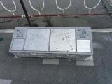 長電須坂駅 町めぐり案内図