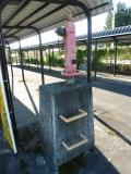 JR山都駅 おまけ2 消火栓