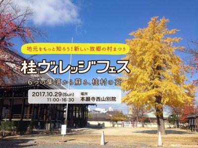 KatsuraVF.jpg