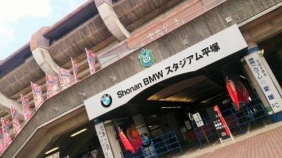 平塚正面門
