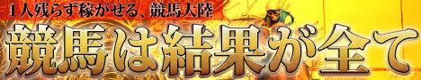 ◆24日【金】スポーツ報知賞について考えてみる◆【購入馬券】