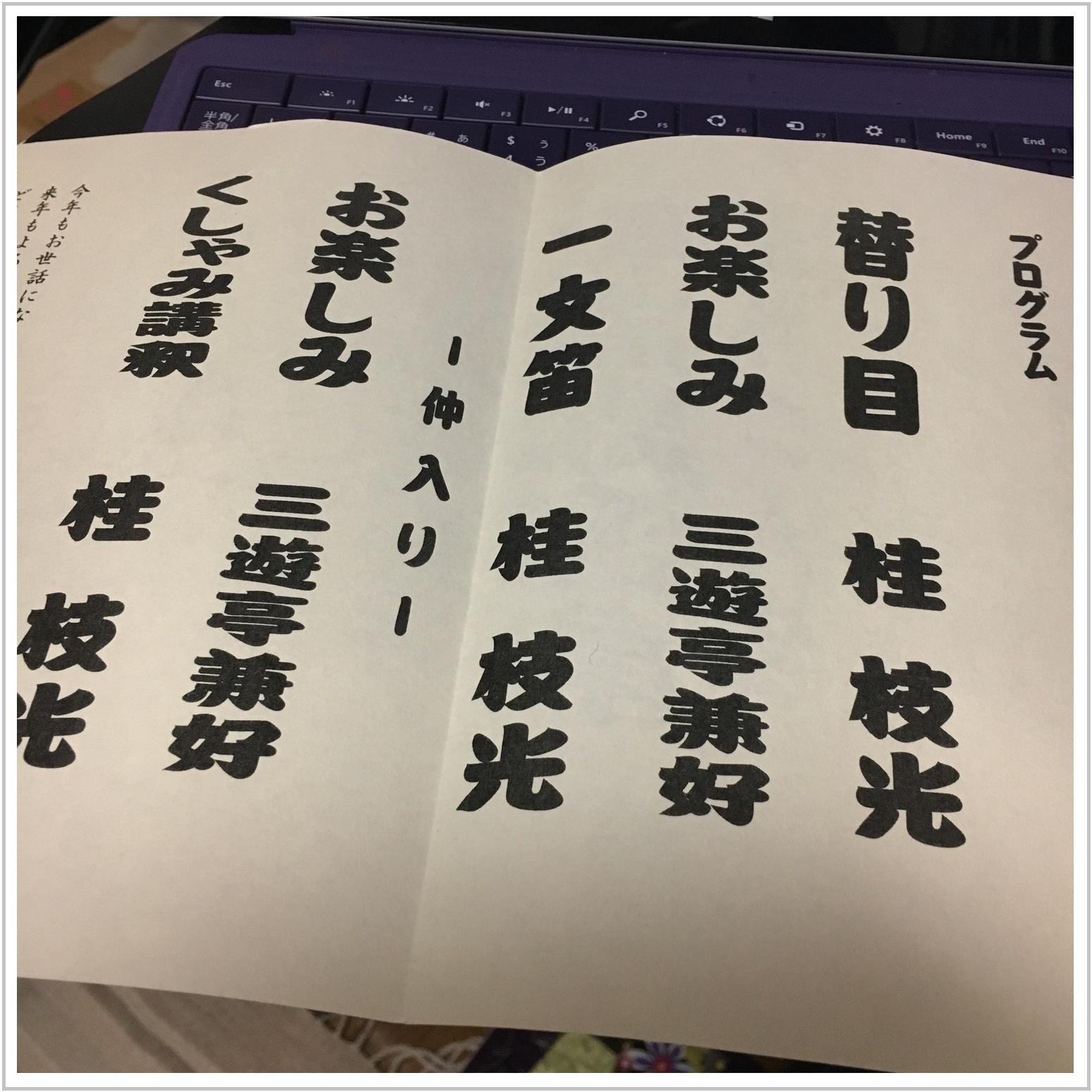 kenko_1_1213.jpg