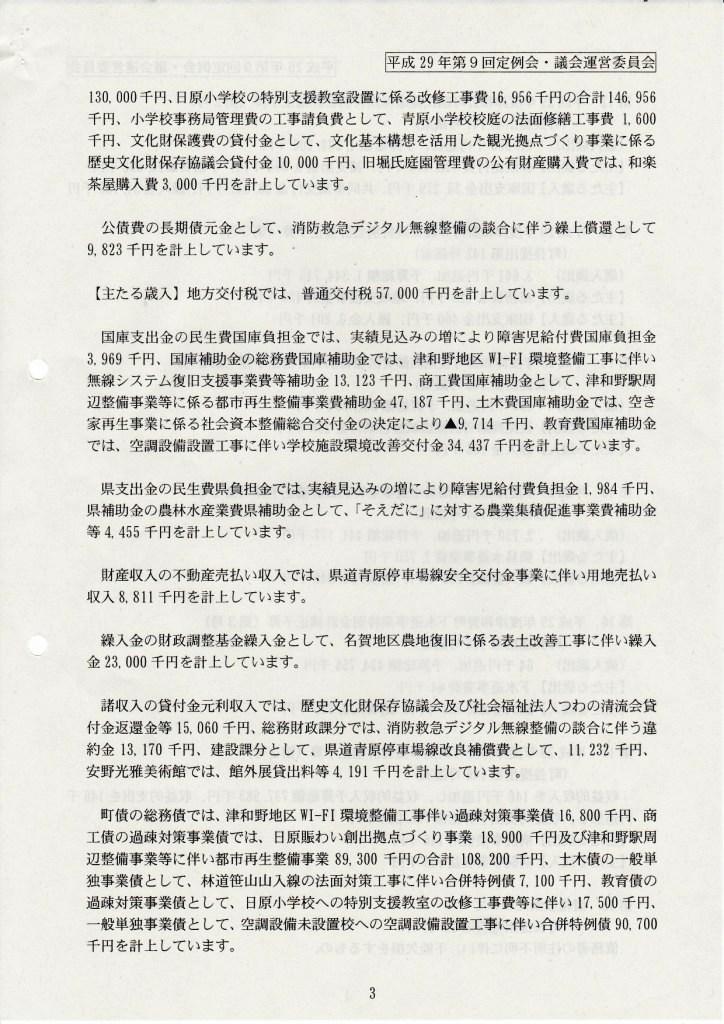 IMG_20171213_0004.jpg