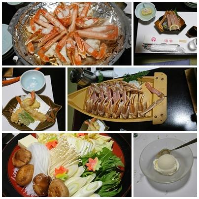 海幸にて夕食